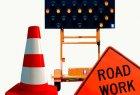 Advisory Traffic Committee